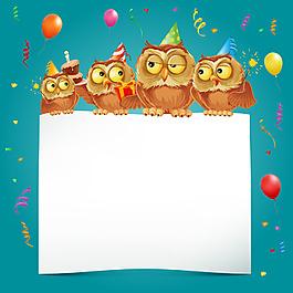 过生日的猫头鹰