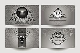 银色VIP卡