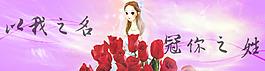 唯美婚礼玫瑰背景