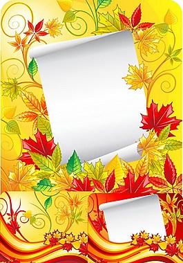 黄色叶子边框素材