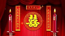 中式婚禮百年好合