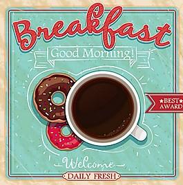 美味咖啡饼干背景图