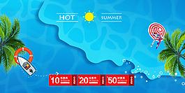 藍色海洋度假旅游優惠券促銷廣告背景