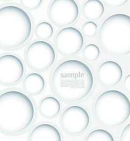 圆形镂空白色多边形花纹矢量背景文件素材