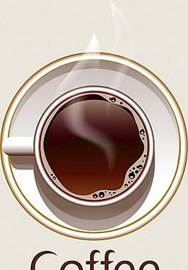 美味咖啡背景图