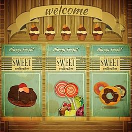 美味甜点食物复古海报素材