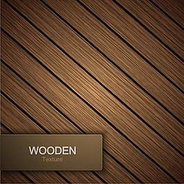 简约棕色木地板背景图