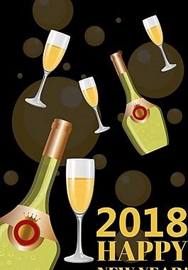 庆祝2018年新年背景图