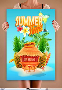 藍色卡通經典夏日促銷海報模板