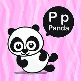 熊貓卡通小動物矢量背景素材