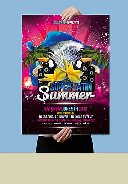 唯美夏季促銷海報
