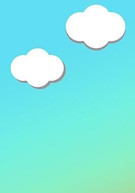 藍色清新背景