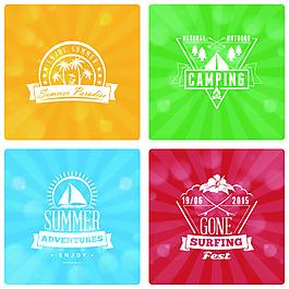 彩色夏日度假矢量圖標素材