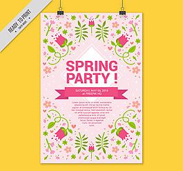 春季粉色花卉派對背景