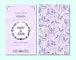 傳婚禮卡片花紋