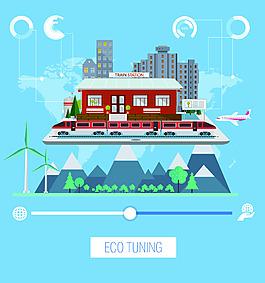 懸浮旅游城市平面海報插圖