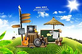 夏日度假草地上創意海報