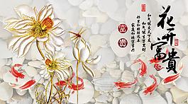 白色金屬蓮花