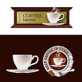 咖啡杯子标签图片
