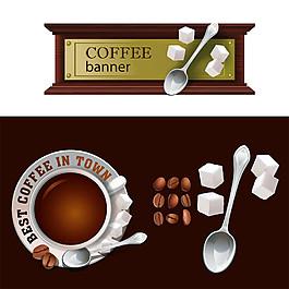 咖啡豆与方糖图片