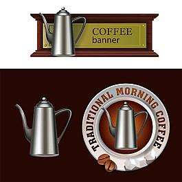 咖啡壶标签设计图片