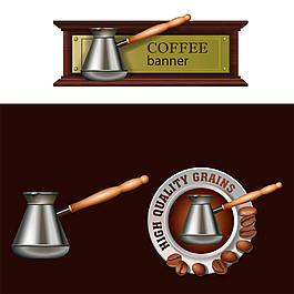 咖啡壶与咖啡豆图片