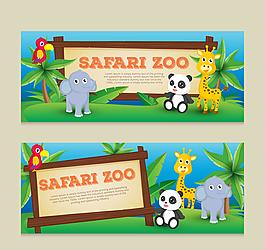 創意野生動物園banner矢量
