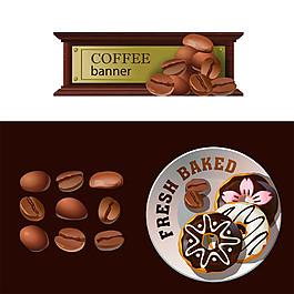 甜甜圈与咖啡豆图片