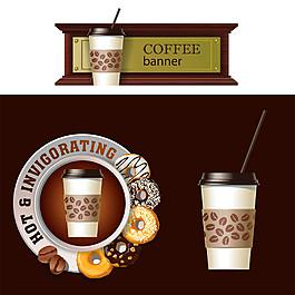 甜甜圈与咖啡图片