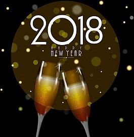 2018年庆祝新年啤酒背景图
