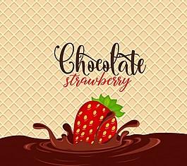 美味草莓巧克力威化饼背景图