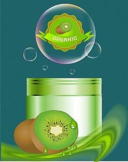 綠色水果護膚品矢量圖