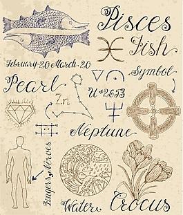 雙魚星座手繪復古古代故事矢量素材