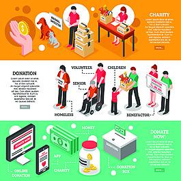 公益捐款工作交替社區概念矢量圖