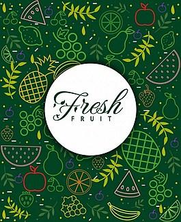 手繪綠色水果矢量圖