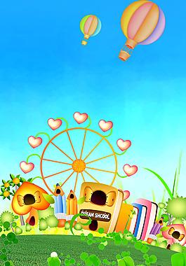 卡通绿色环境书本笔风车气球