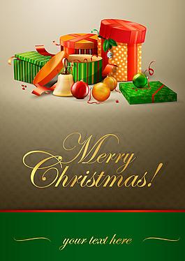 节日礼物盒子装饰背景