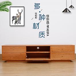 現代實木桌子