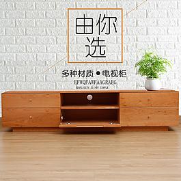 現代簡約實木桌子