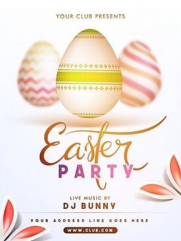 復活節派對海報與雞蛋和裝飾兔耳朵