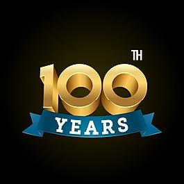 100年黑背景