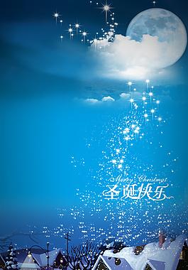 蓝色精美H5背景