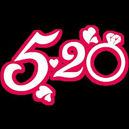 520字體