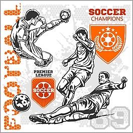 足球技巧速寫矢量圖