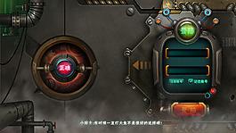 游戏登陆loading界面