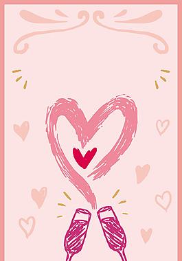 創意手繪粉色愛心矢量背景