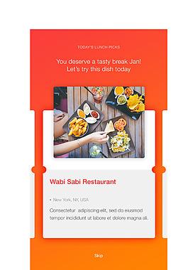 餐飲APP食品詳情界面