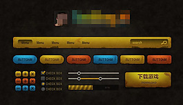 游戲UI素材