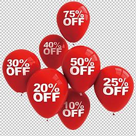 紅色氣球打折圖標免摳png透明圖層素材