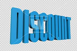 藍色英文打折圖標免摳png透明圖層素材